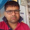 Sanju Baba