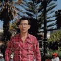 Miquicharqui