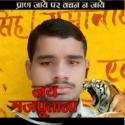 Vagtawar Singh