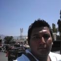 Erick Guerra