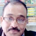 Goutam Roy