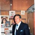 Roberto Frisancho Ce