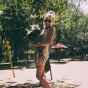 buscar mujeres solteras como Katrin