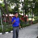 Pranjal